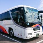 sanko_bus
